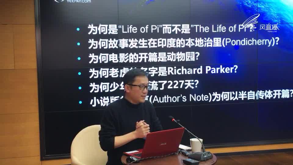 独家 清华客座教授余晨讲人类简史与人类未来 一场浓缩200本书精华的讲座