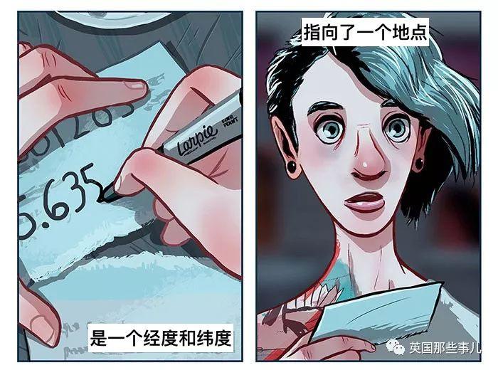 一个作家和插画师共同创作的神转折漫画故事