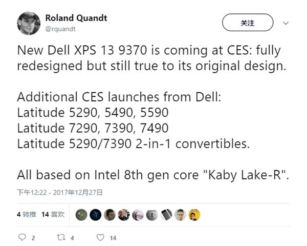 1月发!联想/戴尔笔记本新品大曝光:X1c/XPS 13都来了