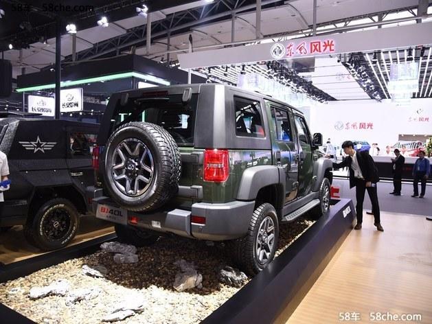 无缘北京 北京BJ40柴油版1月20日上市