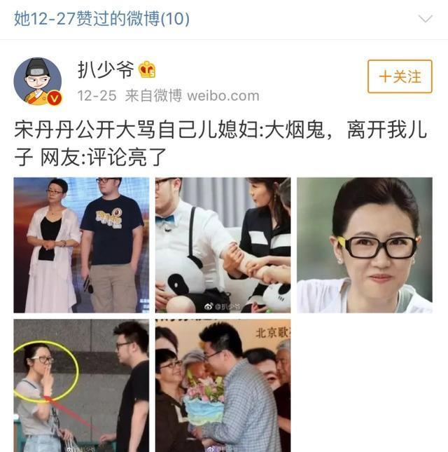 贾跃亭妻子甘薇回国:使命归来 任重道远