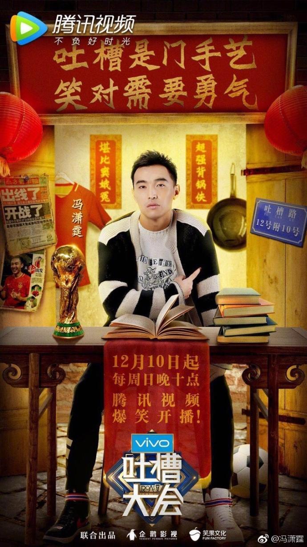 """冯潇霆谈""""吐槽"""":中国足球不应总在群众对立面"""