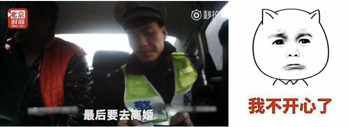 香港六合彩挂牌惊人!泰国男子2653项诈欺罪名成立 被判1.3万年!