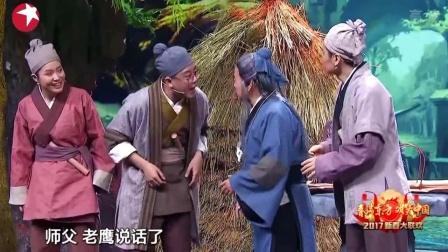 """视频-潘长江吐槽徒弟:下雨天把自己绑在风筝上,被雷劈的""""外焦里嫩"""""""