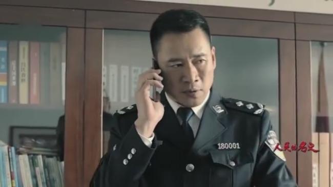 人民的名义:拆迁队假扮警察暴力强拆,赵东来局长怒了!