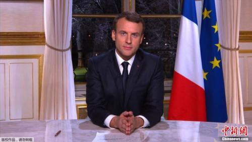 法国总统马克龙发表入主爱丽舍宫以来首次新年贺词。