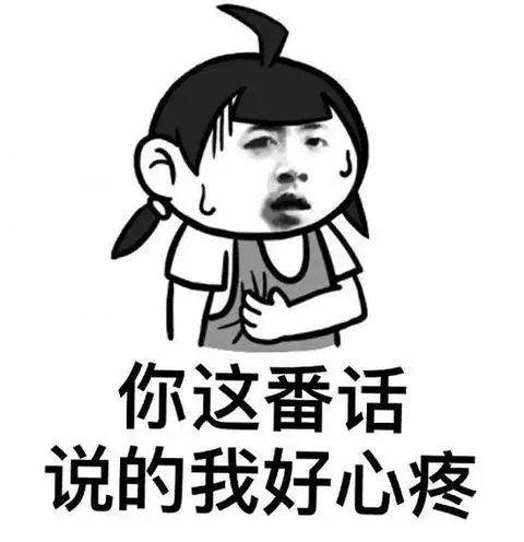 窦靖童零下二十度演唱1冻成网友表情头像微男表情包信大全:想笑又图片