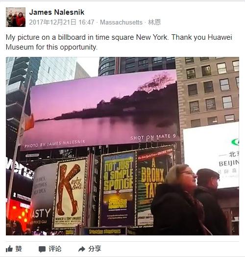 华为营销太土豪 华为用户美照登录纽约时代广场