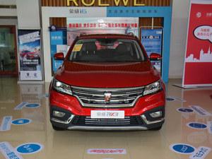 荣威RX3 新报价 直降4.07万元 现车充足