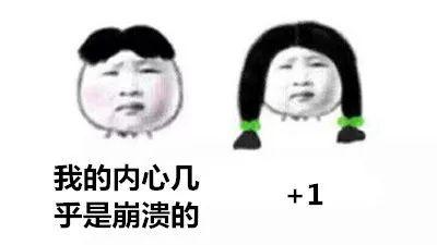 """""""中国居民平衡膳食宝塔""""推荐每天吃畜产品肉类40克~75克;成人的饱和"""