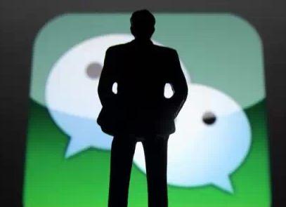 微信发文称无权限查看用户聊天记录