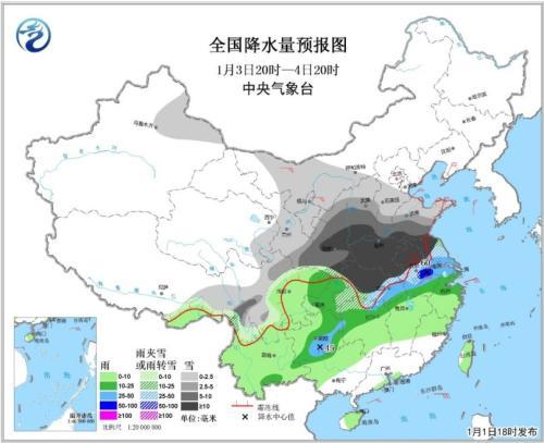 全国降水量预报图(1月3日20时-4日20时)图片来源:中央气象台