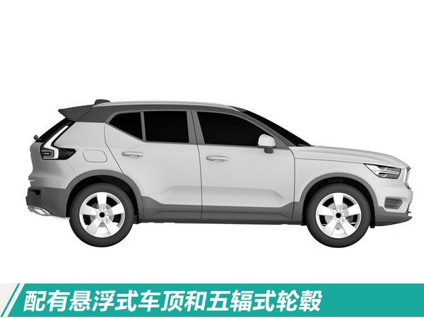 """沃尔沃""""小""""SUV先进口后国产 预计25万元起售-图3"""