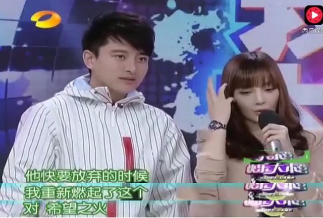 明通集团股东当时贾跃亭预期未缴