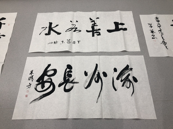 以文会友 书法结缘 重庆西安两地书法家华龙文化艺术馆交流献墨图片