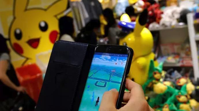 六合彩网易与Niantic达成合作 《口袋妖怪GO》将登陆中国