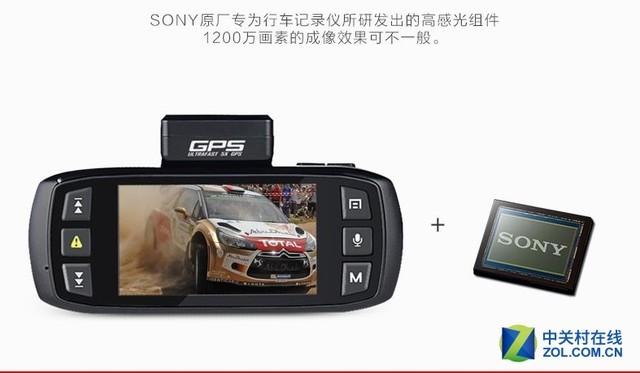 搭载SONY感光组件 DOD LS580W促销中
