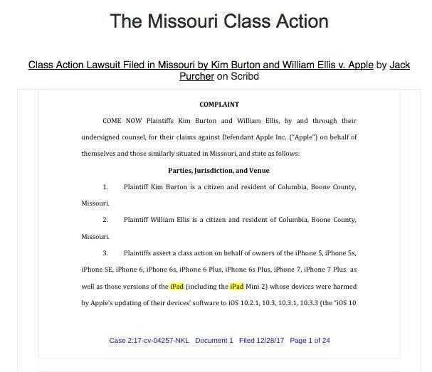 iPad也陷降速门?苹果已引发17起集体诉讼