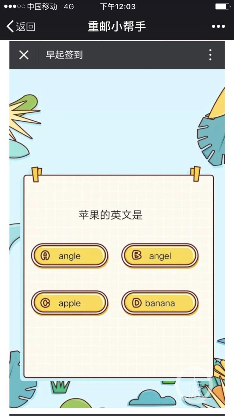 腾讯游戏安全中心:高频调谐器吃