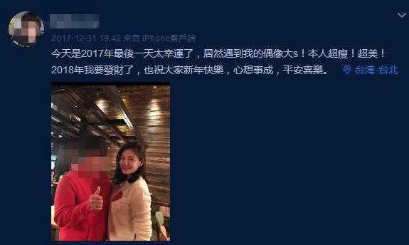 香港六和彩偶遇素颜的大S,最近最准的特马网站,双下巴水桶腰不见,终于变瘦了(图)