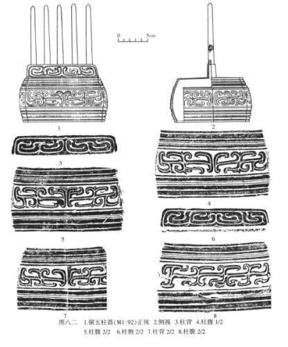 这件西周文物酷似路由器 名字和用途至今仍不明