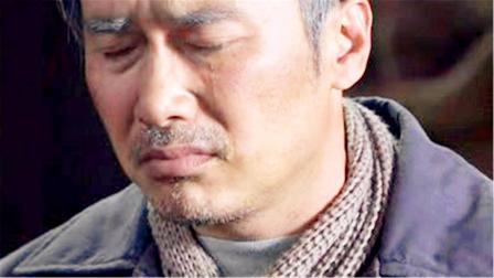 """视频:《风筝》郑耀先与韩冰暗生情愫,多年后发现韩冰居然是""""影子"""""""