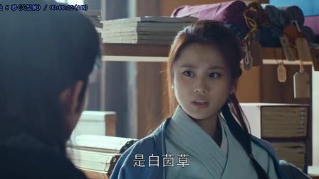 视频:琅琊榜之风起长林最新剧情,林奚萧平旌生情,推测疫情确有阴谋