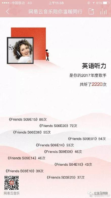 港媒关注中其还将在上海组建一支