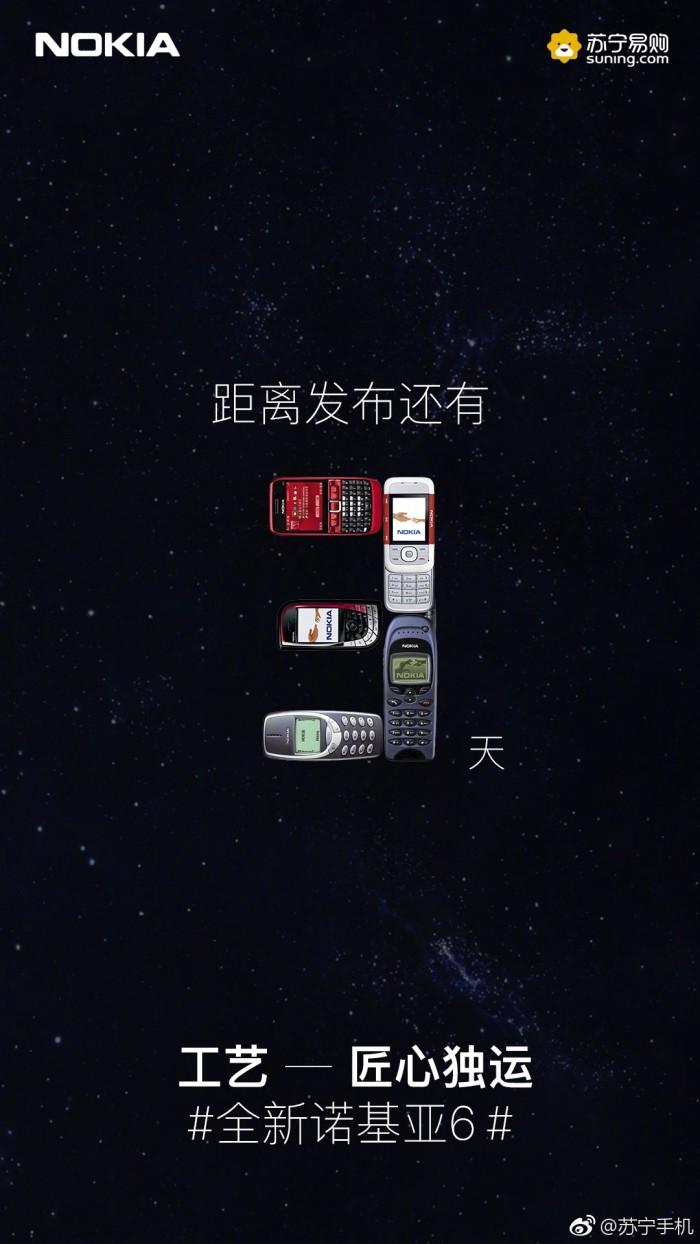 iPhone降频门还没结束 i