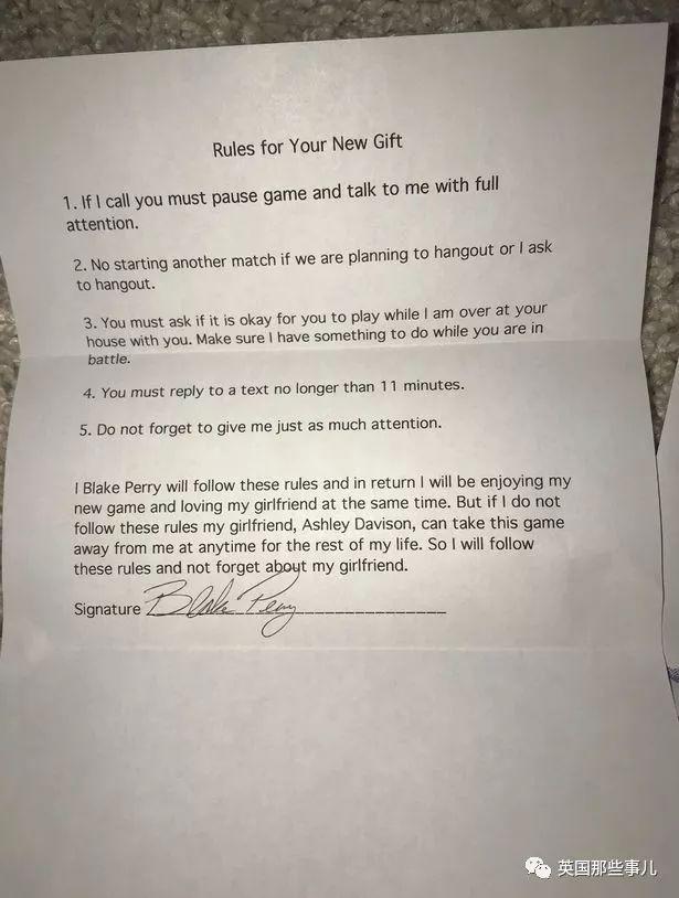 男票打游戏?这妹纸用一张特殊的情侣协议解决