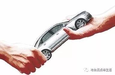 买二手车是一种怎样的体验?