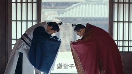 视频:琅琊榜之风起长林最新剧情,疫情泛滥荀白水联合萧平章封锁金陵城