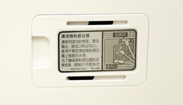 经典设计创新科技 飞利浦新品净化器AC5660评测