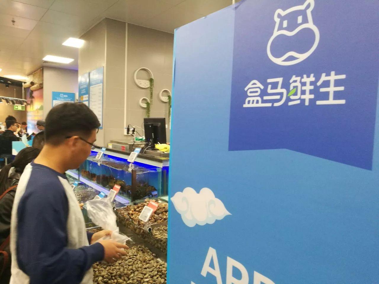 阿里在京东总部门口开了一家盒马鲜生,带头人