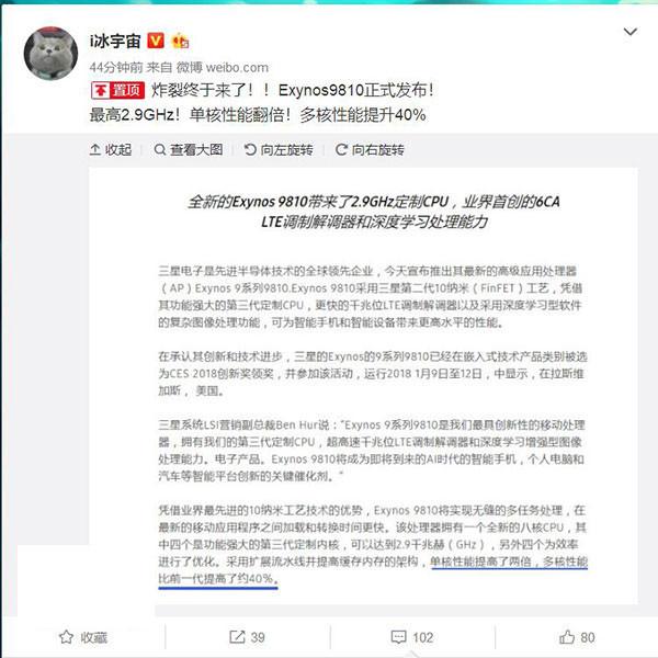 医学专家探索全北京工商大学、新