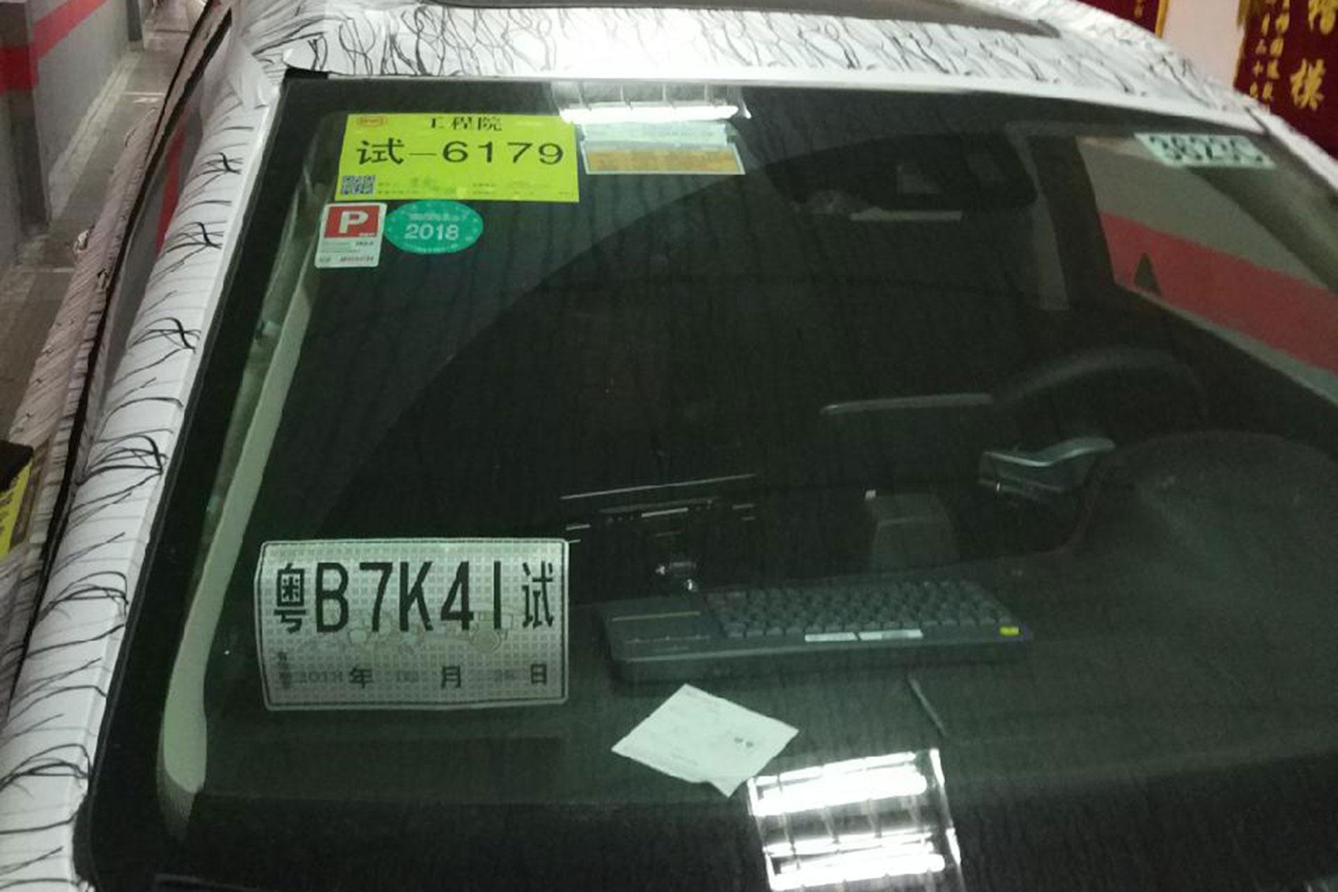 比亚迪全新一代SUV_03.jpg
