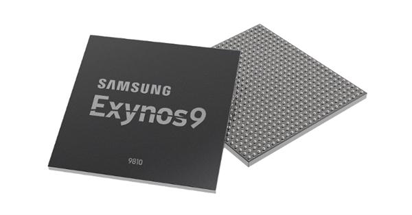 三星发布Exynos 9810:10nm 2.9GHz、单核性能翻番