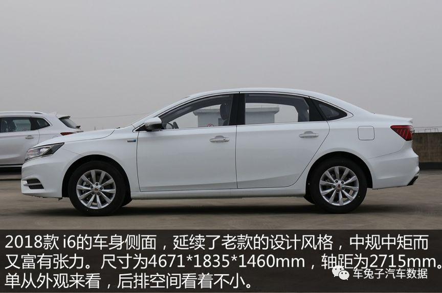 荣威i6的实力不紧不慢,但是依然有着比肩合资前灯的新车,销量销量帅铃t6车型多少钱图片