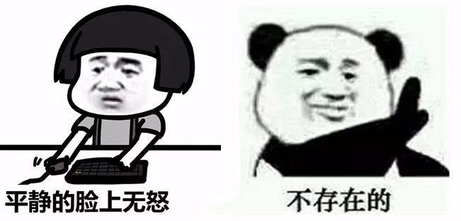 伟德betvicror官网 5