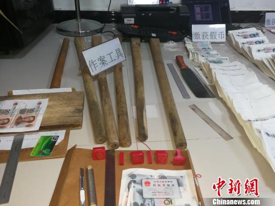 陕西延安警方破获特大假币案 查获1千余元假币