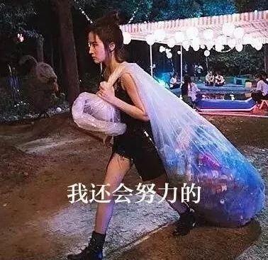 刘亦菲网络的卡风靡新片白底式捡表情可爱图片包垃圾通表情仙女v网络图片