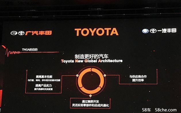广汽丰田第三工厂将投产