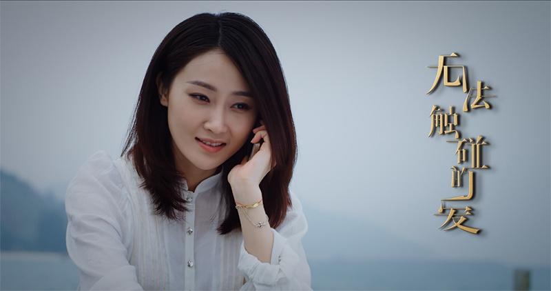 """《无法触碰的爱》定档1.12 陈龙林鹏""""人鬼情未了"""""""