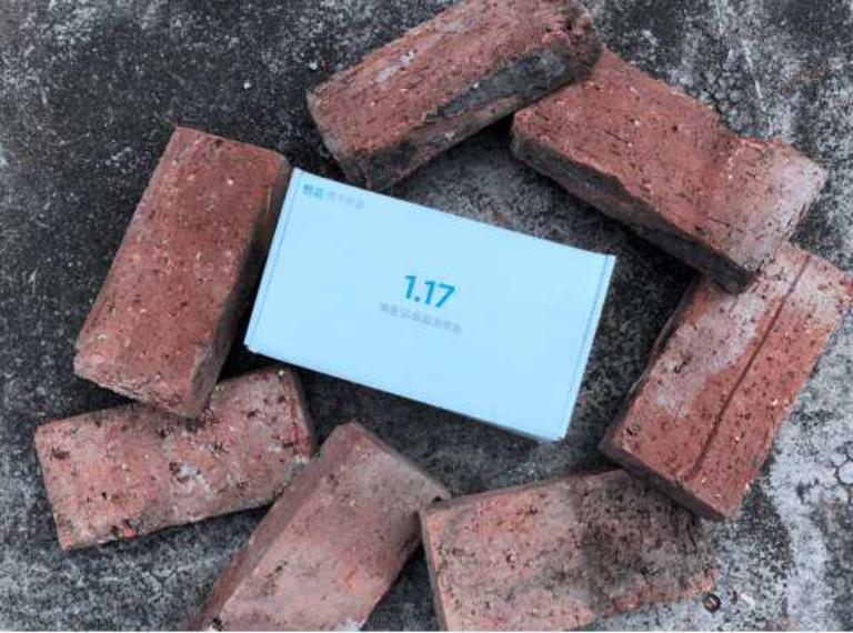 1月17日发布!魅蓝全面屏新机可能就藏在这块蓝色砖头里