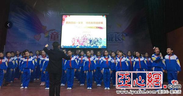新疆昌吉市第二小学团结特色开展一家亲年级语文民族知识点小学下册三图片