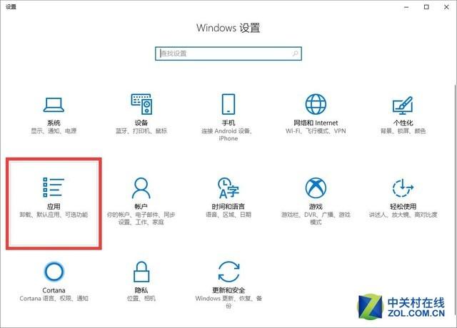 Win10默认浏览器如何设置?每日一答
