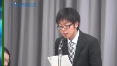 全日本学生汉语比赛,听完吓一跳