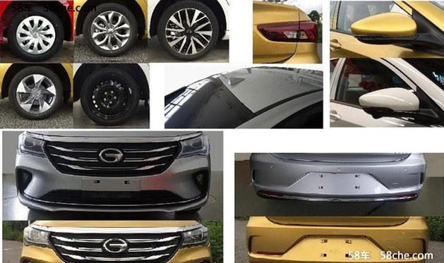 传祺GA4将于1月18日上市 北美车展亮相
