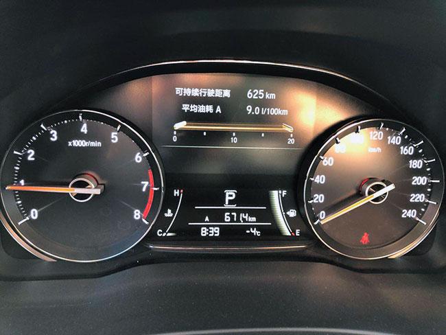 冠道1.5T用车保养成本每公里仅0.75元