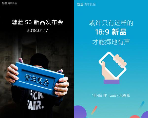疯狂的蓝色板砖:不但玩味时尚,还跨界科技